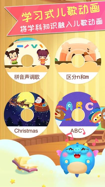 星娃娃早教-儿童识字英语拼音游戏学习软件 screenshot-4
