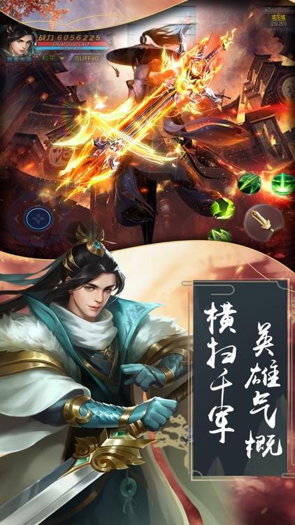 秦缘.再续-大型3D武侠动作手游 screenshot-3