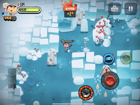 Juicy Realm screenshot 9