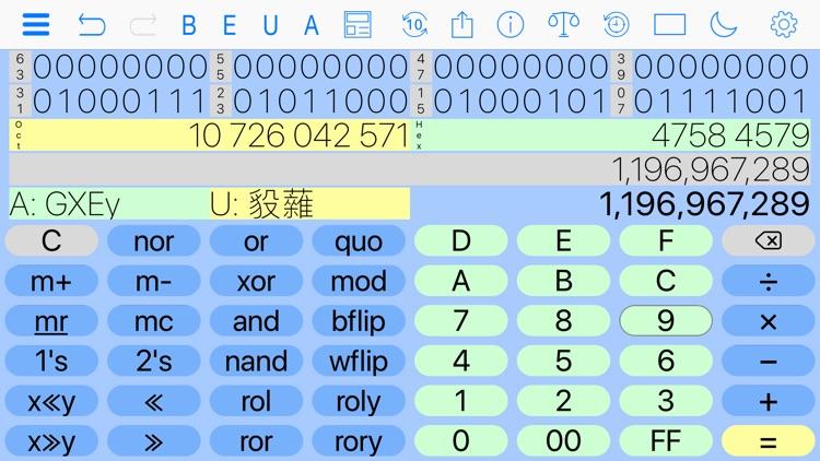 All In One Calculator screenshot-7