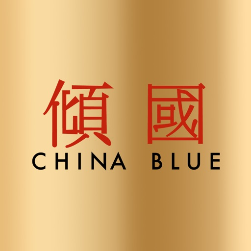 China Blue icon