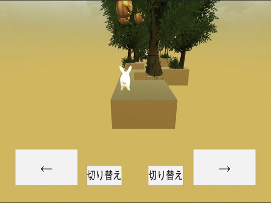 よく走るウサギ screenshot 10