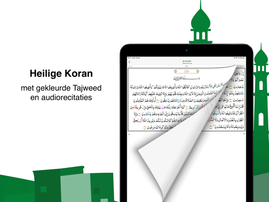 Muslim Pro: Islam Koran Athan iPad app afbeelding 3
