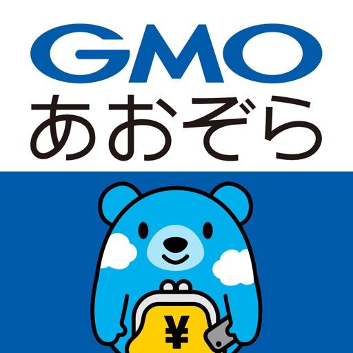 GMOあおぞらネット銀行 取引アプリ