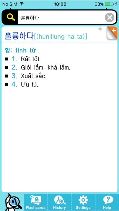 DioDict3 VIE–KOR Dictionaryのおすすめ画像2