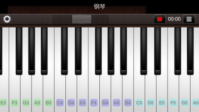 Piano for iPhone sur pc