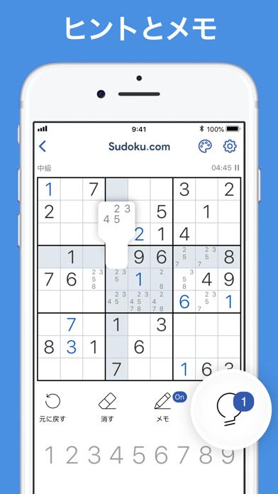 ナンプレ - 古典的ロジックパズルゲームのおすすめ画像4