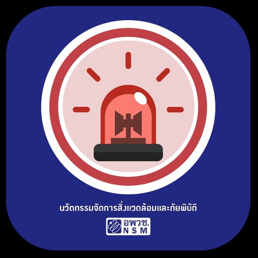 Disaster Innovation Futurium icon