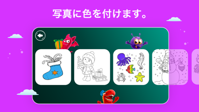 https://is5-ssl.mzstatic.com/image/thumb/Purple113/v4/0b/66/35/0b663506-c040-d788-ccdd-f0fcf7b694aa/pr_source.png/406x228bb.png