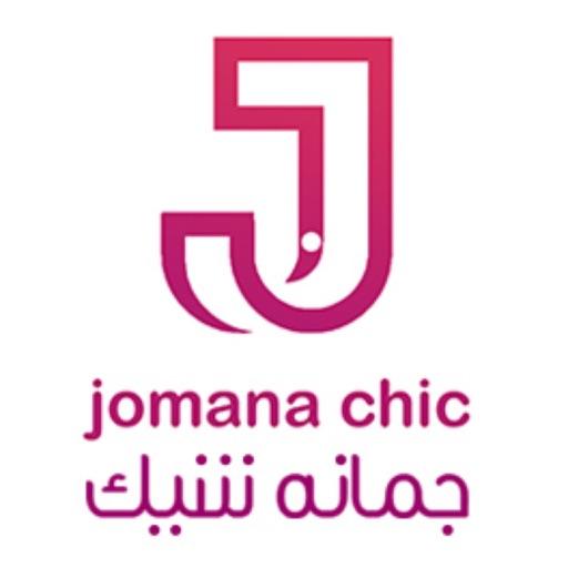 Jomana Chic - جمانه شيك