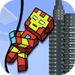 Superhero Swing A Rope Escape