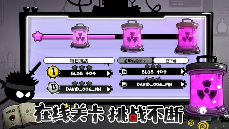 永不言弃4 screenshot-3