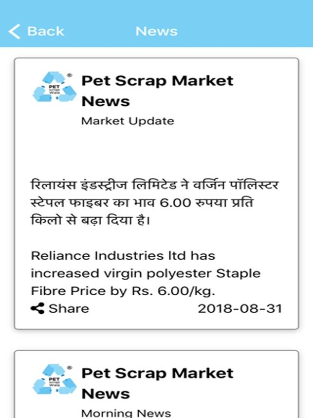 PET scrap Wala on the App Store