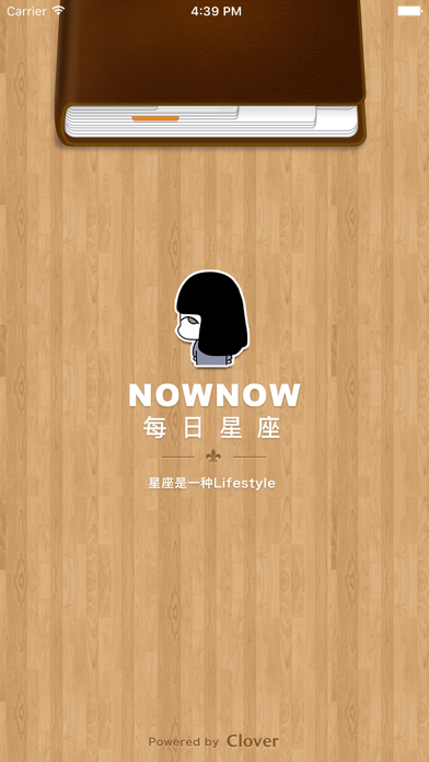 Descargar 每日星座运程· NowNow 闹闹的女巫店 para Android
