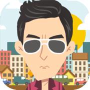 逆袭做富豪—超好玩的放置模拟游戏