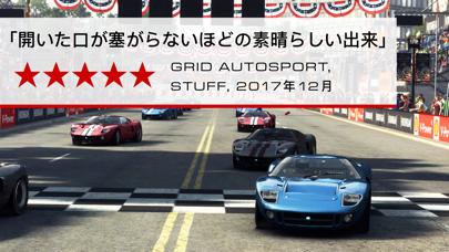 GRID® Autosportのおすすめ画像6