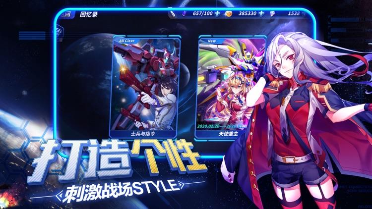 未来机甲决战-3D回合战棋策略手游 screenshot-3