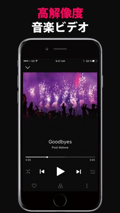 Pocket Music - 音楽全て無制限で聴き放題のおすすめ画像3