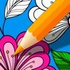 ColorArt Coloring Book - iPhoneアプリ