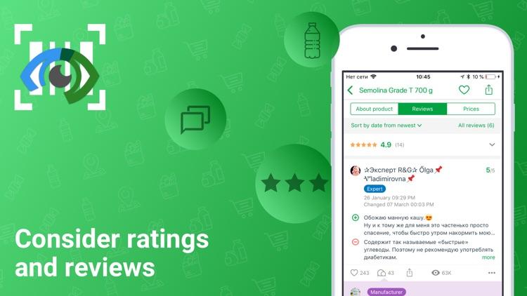 Rate&Goods - product reviews screenshot-4