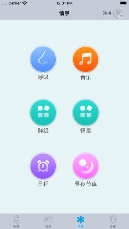 嘀视智能 screenshot-2