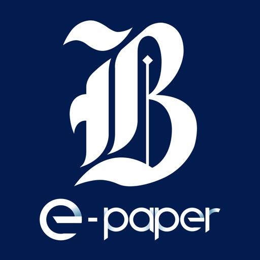 ePaper Bisnis Indonesia