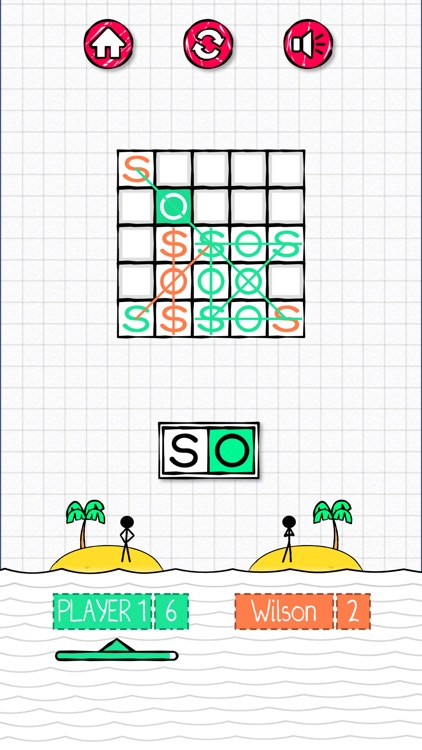 SOS - Strategy Game