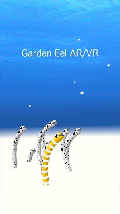 Garden Eel AR/VR screenshot-0