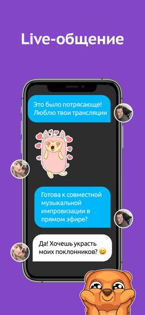 Видео рулетка онлайн для телефона как играть на карте в minecraft по сети