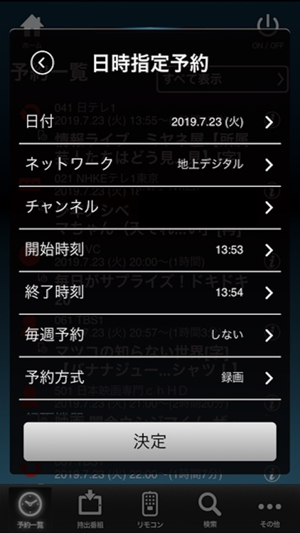 J:COM LINK-XA401 screenshot-3