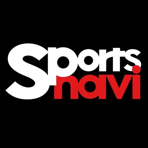 スポーツナビ