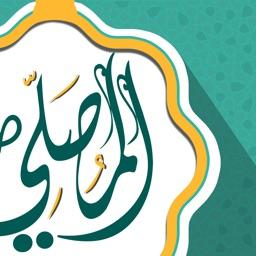 Most Beautiful Voice Of Adhan-Islamic Azan Prayers by Jamil Metibaa