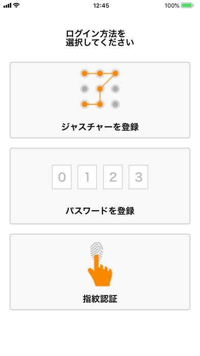 NHKオンデマンド ScreenShot1
