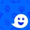 ヘブライ語を学習