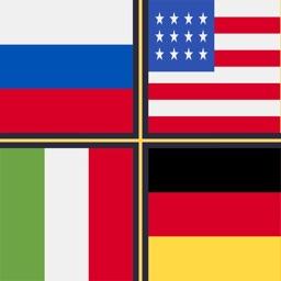 Quiz: Countries