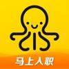 斗米招聘-找工作求职必备软件