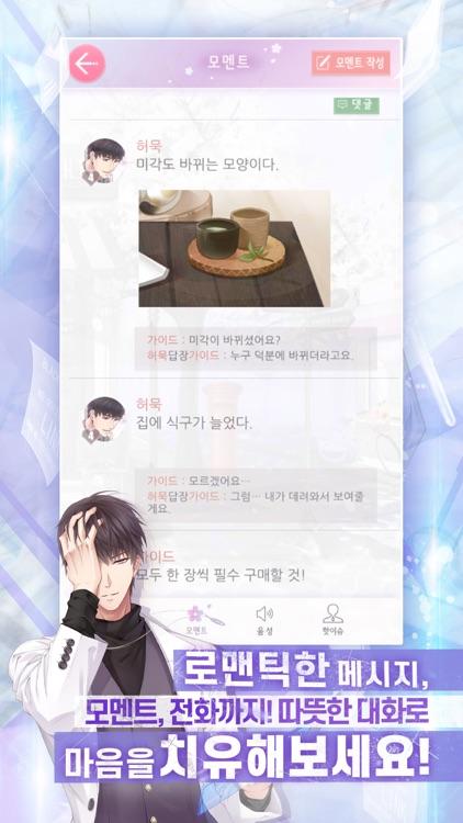 러브앤프로듀서