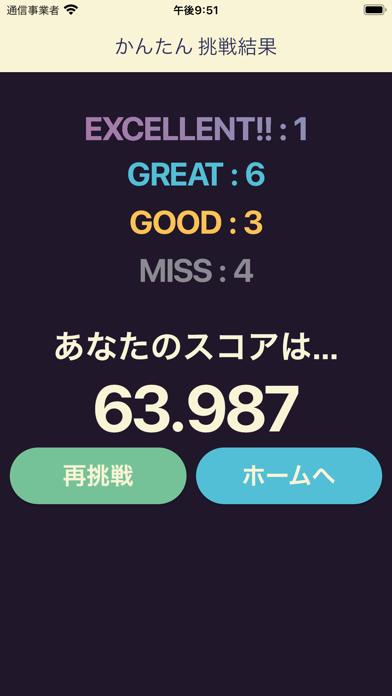 コードゲーム - Proスクリーンショット3