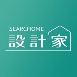 Searchome 設計家