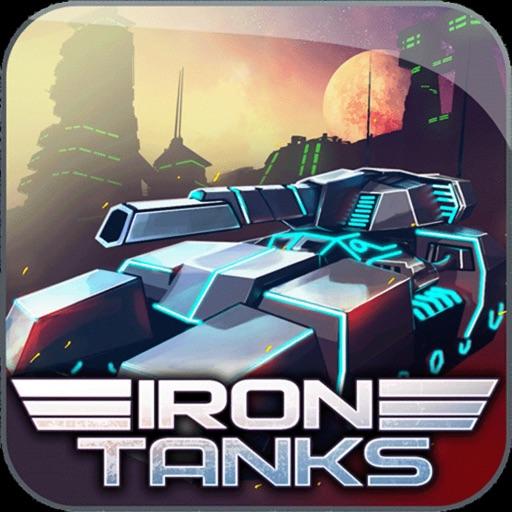 Iron Tanks: Танки онлайн