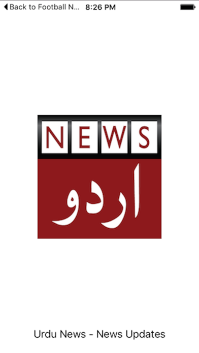 Urdu News - World News Updates screenshot one