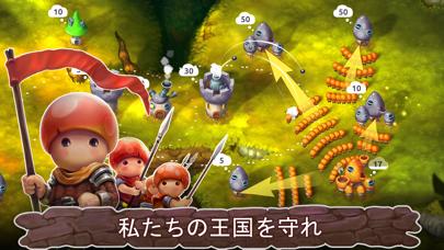 Mushroom Wars 2: オンライン戦争ゲームのおすすめ画像1