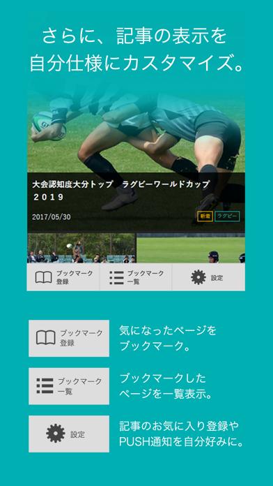 オー!エス!OITA SPORTS ScreenShot1