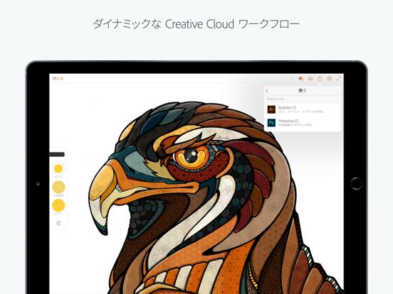 Adobe Illustrator Drawのおすすめ画像5