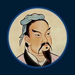 Wisdom of Sun Tzu