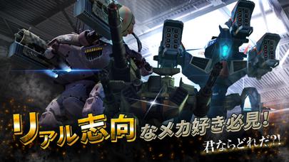 War Robots PvP マルチプレイのおすすめ画像6