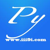 pythoni - run code,autocomplete,outline,color code icon