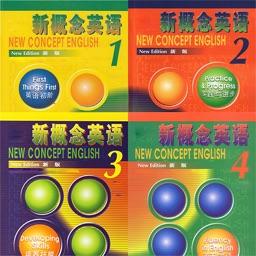 新概念英语专业版全四册