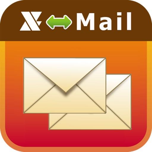 SA Group Mail