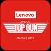 Lenovo Top Gun